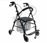 Rollator footrest to Hire